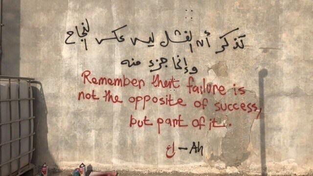 "[Image] ""Remember that failure is not the opposite of success, but part of it"""