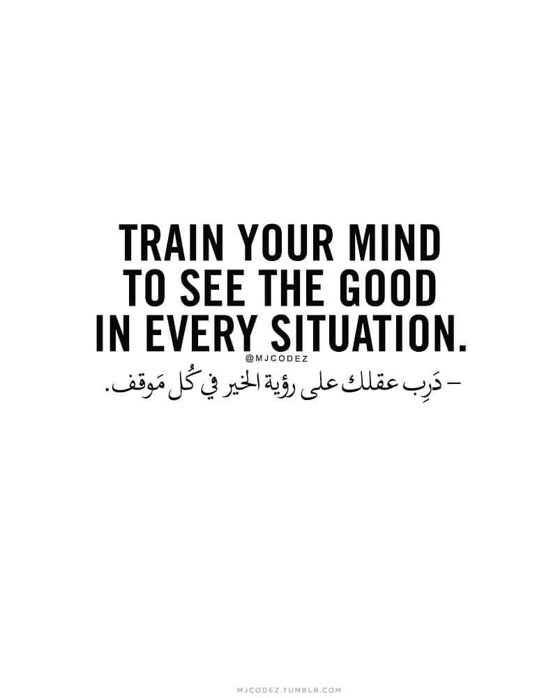 [Image] Train your mind!