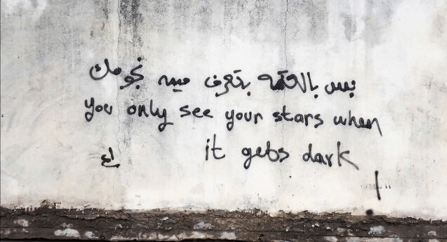 [Image] You Only See Your Stars When It Gets Dark