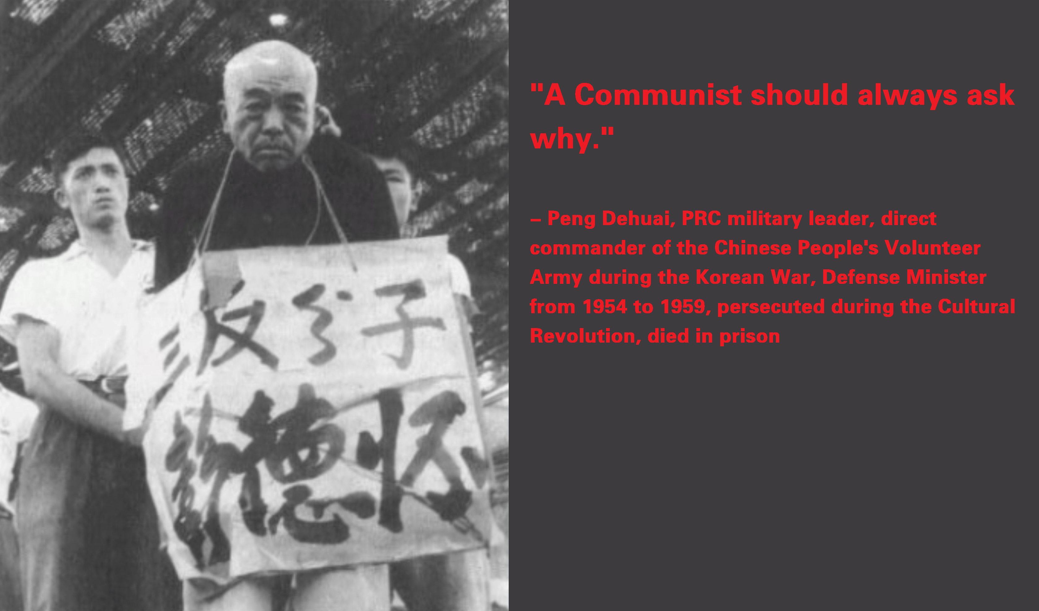 """A Communist should always ask why."" – Peng Dehuai [3360×1976]"
