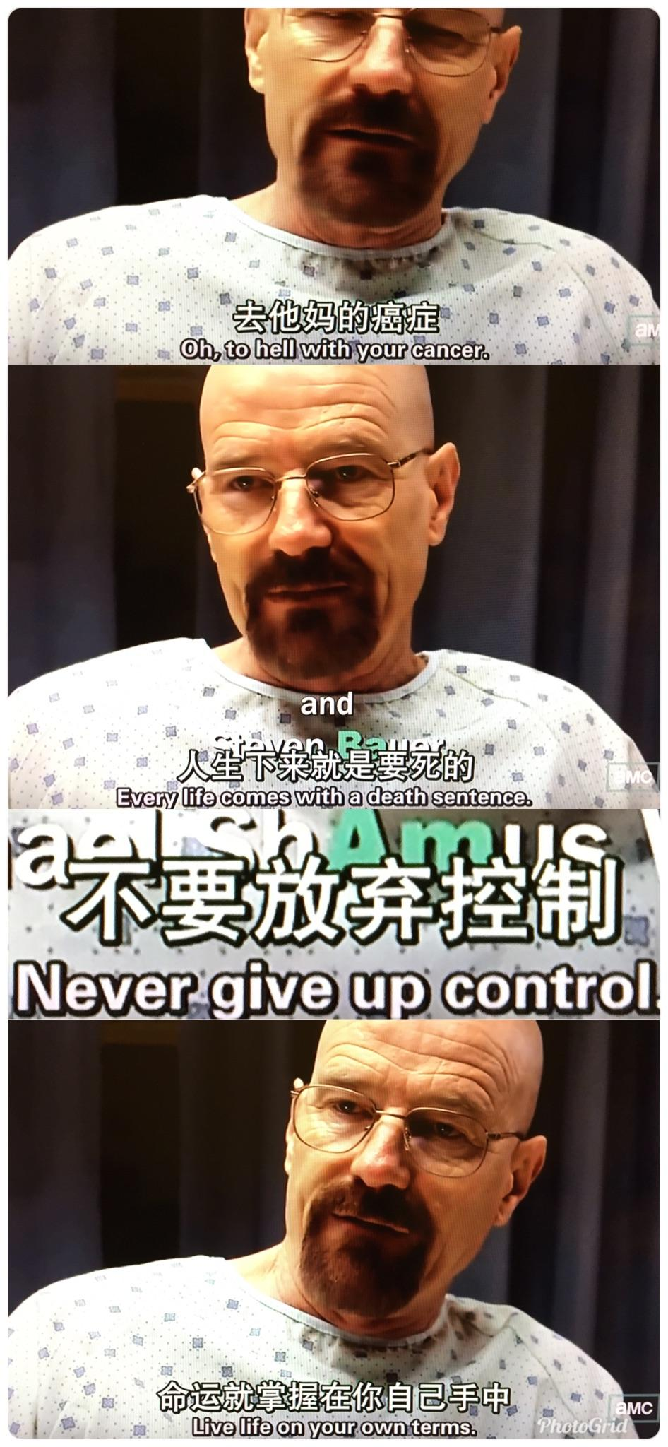 """Never give up control"" – Walter White, Breaking Bad [946×2048]"