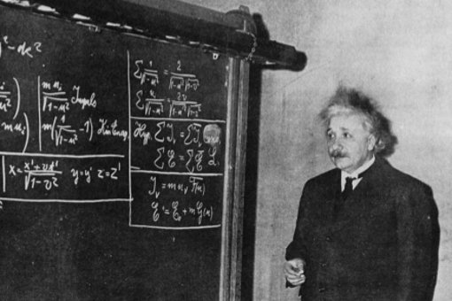 """If you can't explain it simply, you don't understand it well enough."" – Albert Einstein [510×340]"