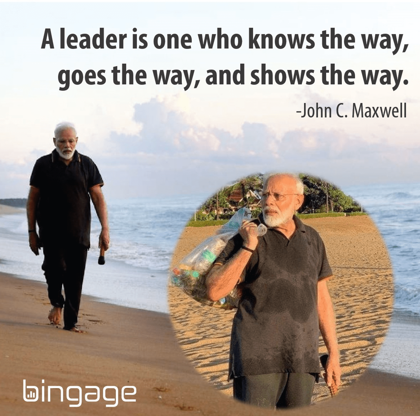 A Leader is one Who knows the way, goes the way & shows the Way – John C. Maxwell (1000 X 1000 Px)
