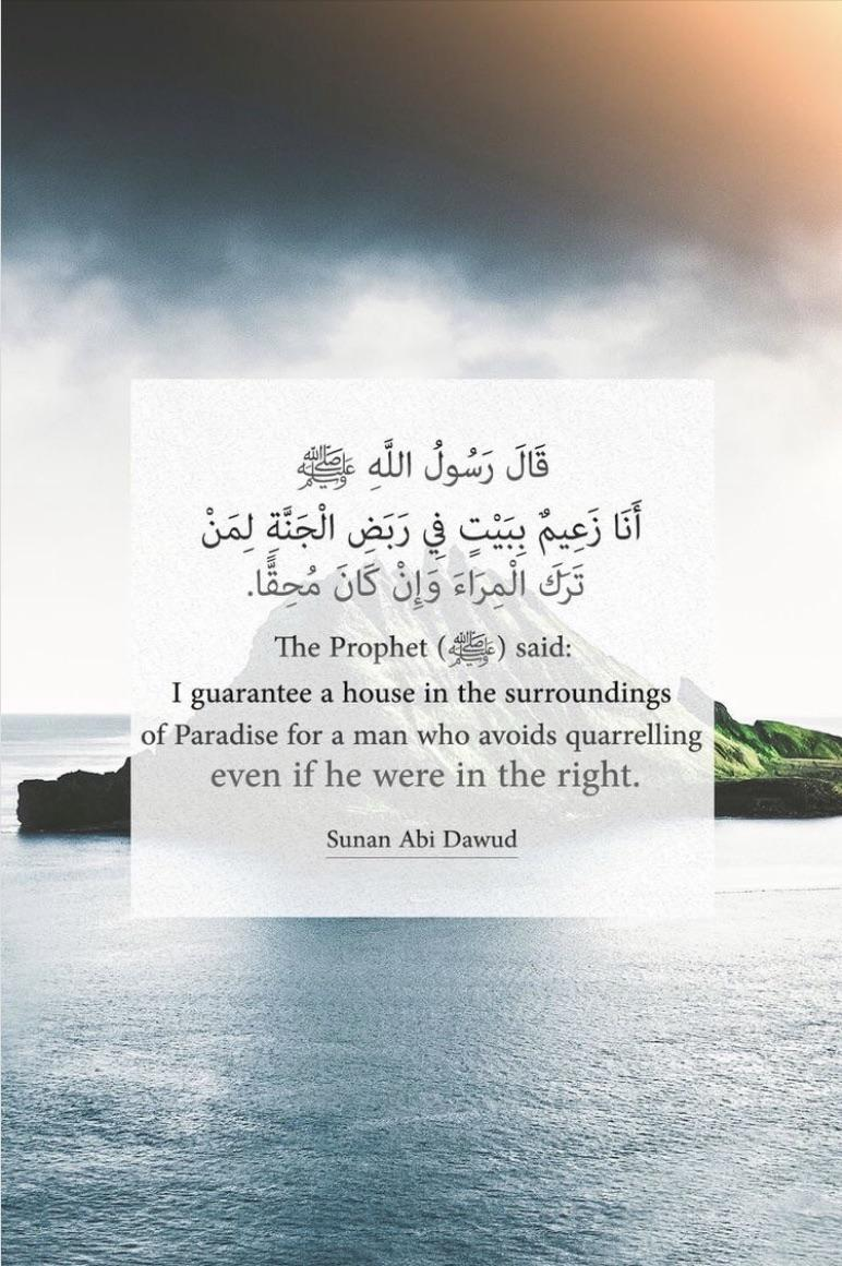 """""""I guarantee a house in the surroundings of paradise…""""-prophet mohammed [1000×1500]"""