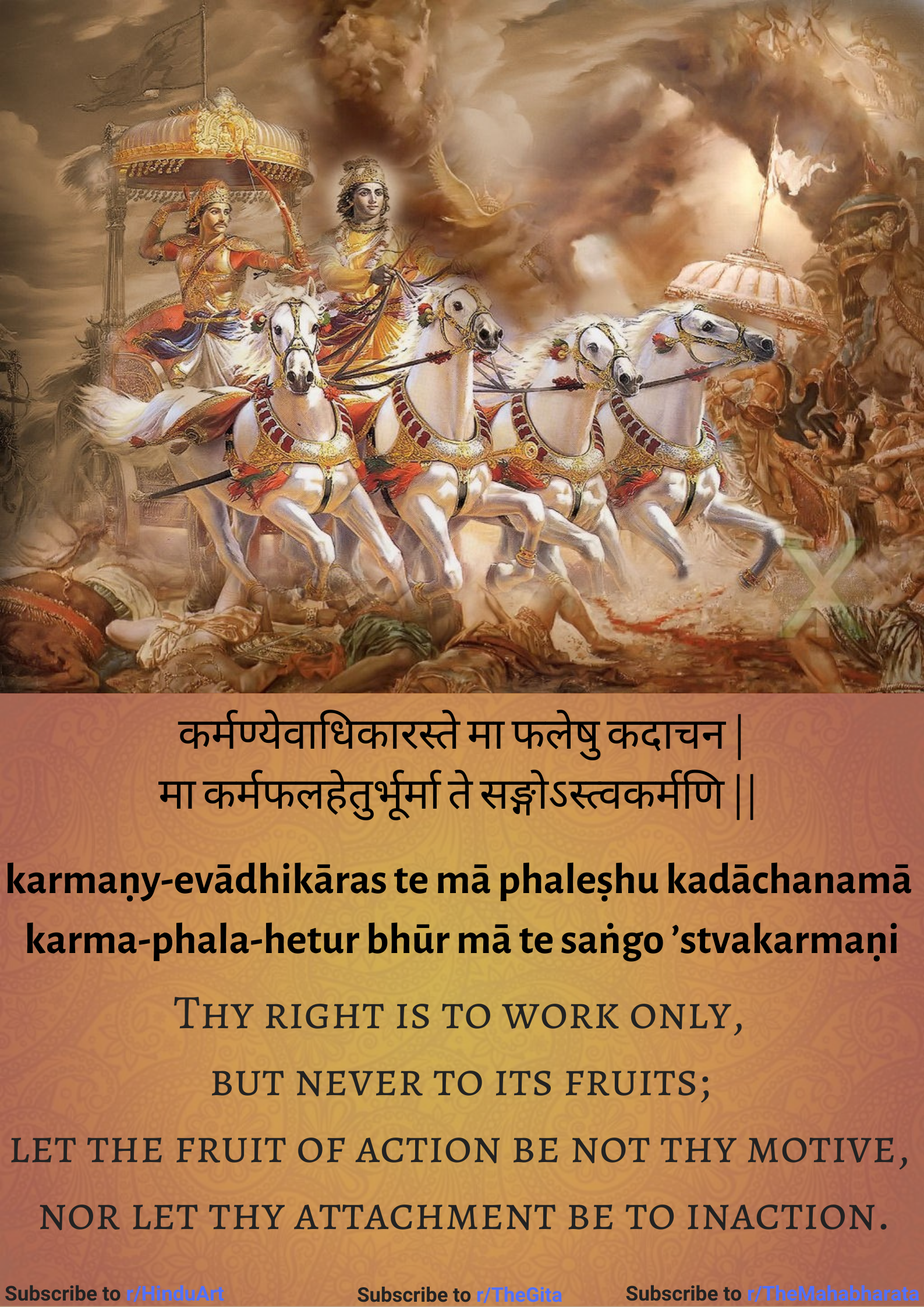 """Thy right is to work only, but never to its fruits; let the fruit of action be not thy motive, nor let thy attachment be to inaction."" – Lord Krishna (The Bhagavad Gita – 2.47) [1587×2245]"
