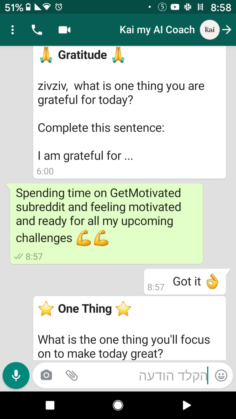 [Image] I Feel Strong And Motivated Thanks To You, The Amazing People Of GetMotivated!!