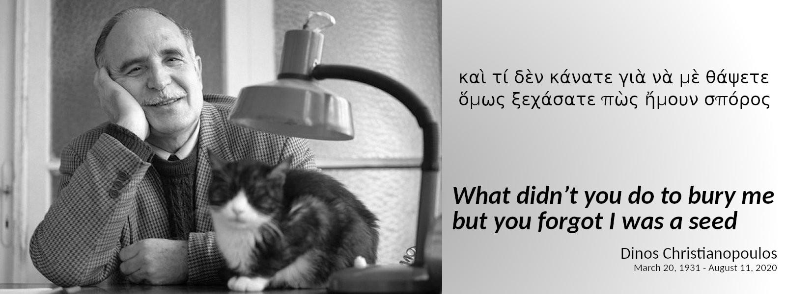 """What didn't you do to bury me, but you forgot I was a seed"" ~ Dinos Christianopoulos [1600×600]"