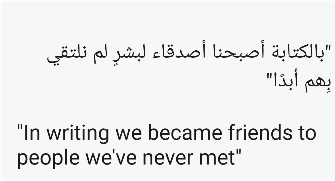 [Image] Always take pride in your online friendships regardless if you met them or not.