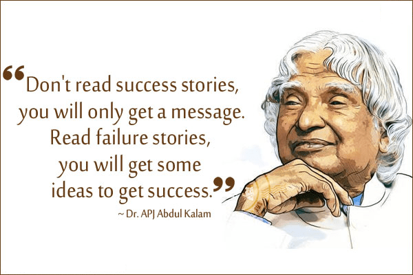[Image] Don't Read Success Stories You Will Only Get Message!