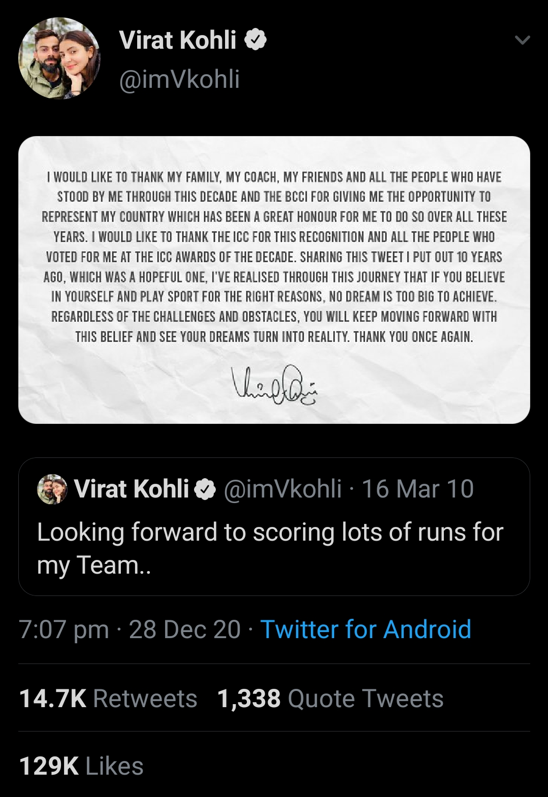 [Image] In 2020, it's a nice feeling to know that you can put out a goal in 2010, and a decade on, be recognized as the best in your game + look back at the subsequent decade of greatness. (via Chinmay Bhogle' Twitter)
