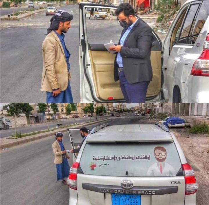 "[IMAGE] This doctor in Yemen wrote on his car ""stop me if you need any medical consultation"""