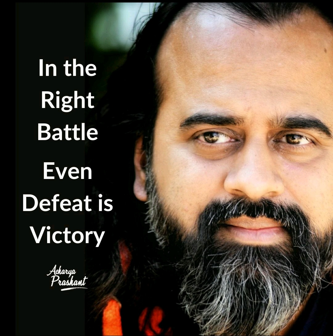 lnthe Right Battle Even Defeat https://inspirational.ly